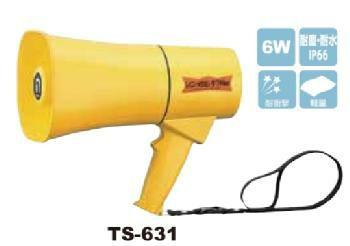 タフPlusシリーズ TS-631