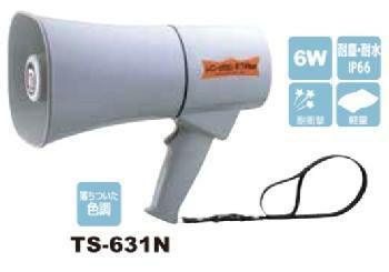 タフPlusシリーズ TS-631N