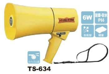 タフPlusシリーズ TS-634