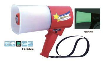 ルミナスメガPlus TS-533L