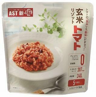 玄米リゾット トマト(アレルゲン27品目不使用)(賞味期限5年) 25食セット