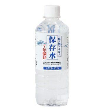 純天然アルカリ7年保存水(賞味期限7年)500ml×24本入り[2500]